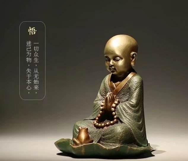【善在心中】上古堂总部来灵山净慧寺祈福