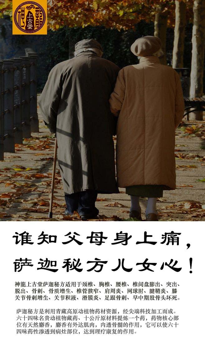 祝您幸福平安健康